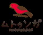 ムトゥンガ official site